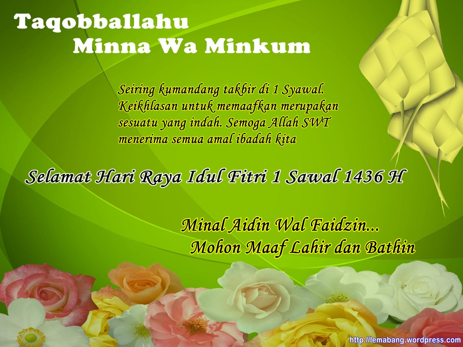 Unduh 100 Wallpaper 3d Idul Fitri  Terbaru