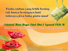 Wallpaper Ucapan Idul Fitri 1436 H by Lemabang 2008